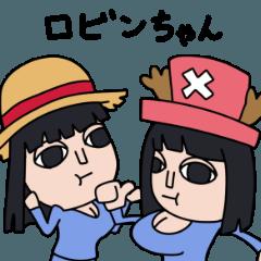 [LINEスタンプ] ONE PIECE のロビンちゃん