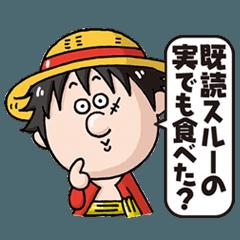 【毒舌&おもしろ】ONE PIECEキャラクター