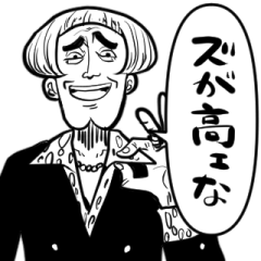 【ONE PIECE】割と初期の敵キャラ