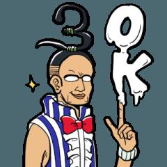 【ONE PIECE】バロックワークス!