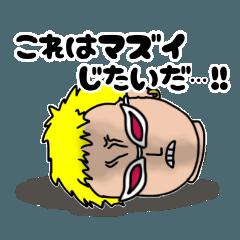 ONE PIECE ドフィとマム〜ピンクなふたり〜