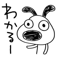 [LINEスタンプ] 犬のバウピー11(あいづち編)