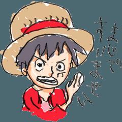 尾田っちの左手で描いたONE PIECEスタンプ!