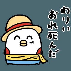 うるせぇトリのらくがき★ONE PIECE