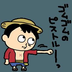 ONE PIECE × にしむらゆうじ