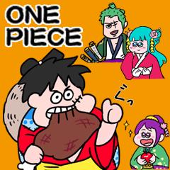 [LINEスタンプ] 大丈夫なきもちになる ONE PIECEワノ国編!