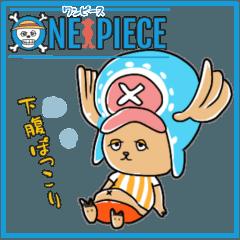 下腹ぽっこりONE PIECE1
