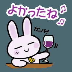ワイン大好き!!