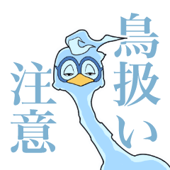 ONE PIECE 鳥マルコのスタンプ