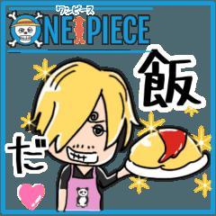 下腹ぽっこりONE PIECE2