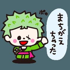【動く❣️】ゆるかわ♡ONE PIECE ②