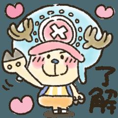 [LINEスタンプ] かなぴ★ONE PIECE