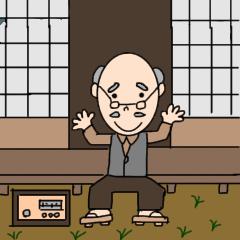 [LINEスタンプ] 懐かしい昭和のおじいちゃん