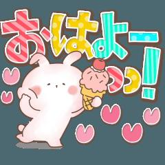 [LINEスタンプ] ぬくうさ11♡夏のデカ文字