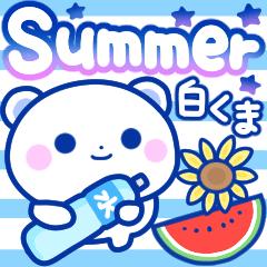 白くまさんの夏休み