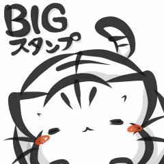 【BIG】 墨筆ねこ