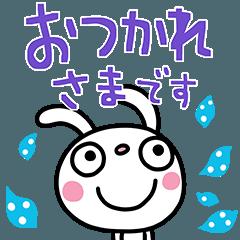 [LINEスタンプ] ふんわかウサギ Bigスタンプ