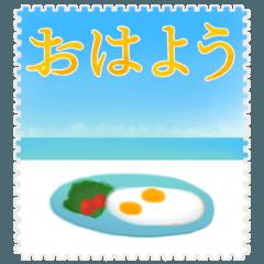 大人の毎日使える切手風スタンプ (夏の海)