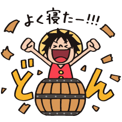 ONE PIECE 【nakata bench】 01