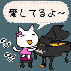 [LINEスタンプ] ごきげんにゃんこ ピアノ編